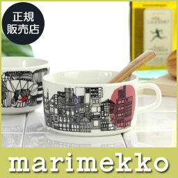 マリメッコ マリメッコ ( marimekko ) ティーカップ 250ml SIIRTOLAPUUTARHA TEA CUP ( シイルトラプータルハ ).