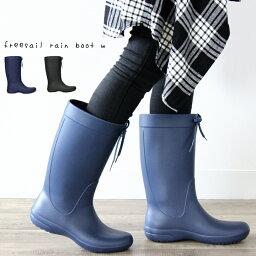 クロックス 【クロックス crocs レディース b】freesail rain boot/フリーセイル レインブーツ ウィメン