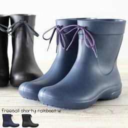 クロックス 【クロックス crocs レディース b】freesail shorty rainboot w/フリーセイル ショーティー レインブーツ ウィメン