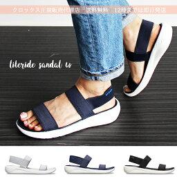 クロックス 【クロックス crocs レディース】literide sandal/ライトライド サンダル
