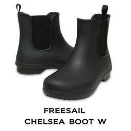 クロックス 【クロックス crocs レディース b】freesail chelsea boot/フリーセイル チェルシー ブーツ ウィメン / レインブーツ