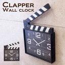 カチンコ  壁掛時計 アンティーククロック Clapper クラッパー 掛け時計 インテリア 映画 カチンコ 置き時計 レトロ BLH059-1 送料無料