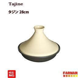 タジン ストウブ◆タジン 28cm
