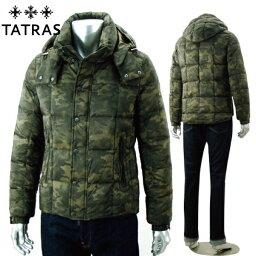 タトラス [TATRAS]タトラス 2014-2015年秋冬新作 メンズ フード付ダウンジャケット PROMITOR 【送料無料】