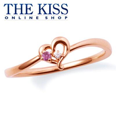 【あす楽対応】【送料無料】【THE KISS sweets】 K10ピンクゴールド ダイヤモンド ピンクサファイア ハート レディース リング ☆ ダイヤモンド ゴールド レディース リング 指輪 ブランド Diamond GOLD Ladies Ring