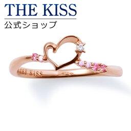 ハート 【あす楽対応】THE KISS 公式サイト シルバー リング ハート ( レディース ) レディースジュエリー・アクセサリー スワロフスキージルコニア ジュエリーブランド THEKISS リング・指輪 記念日 プレゼント SR1284DM ザキス 【送料無料】
