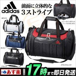 アディダス adidas アディダス ゴルフ AWR93 ボストンバッグ 4