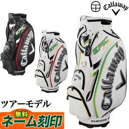 キャロウェイ 【FG】日本正規品2019年モデル Callaway キャロウェイ ゴルフ TOUR ツアー 19 キャディバッグ キャディーバッグ