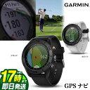ゴルフ用GPS 【動画あり】【FG】Garmin Golf/ガーミン ゴルフ GPSゴルフナビ Approach S60 アプローチ GPSゴルフウォッチ 010-01702