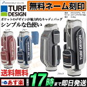 朝日ゴルフ 朝日ゴルフ TURF DESIGN(ターフデザイン) TDCB-1670 キャディバッグ