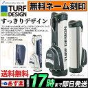 朝日ゴルフ 朝日ゴルフ TURF DESIGN(ターフデザイン) TDCB-1671 クラシックキャディバッグ