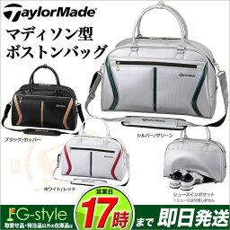 テーラーメイド 【FG】テーラーメイド ゴルフ TaylorMade KL979 TM18 G-7 ボストンバッグ