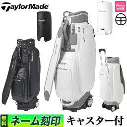 テーラーメイド 【FG】2019年 モデル テーラーメイド ゴルフ TaylorMade KY332 TM ウィメンズ キャスター キャディバッグ キャディーバッグ (レディース)