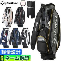 テーラーメイド 【FG】2020年モデル テーラーメイド ゴルフ TaylorMade KY833 トゥルーライト キャディバッグ キャディーバッグ