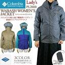 コロンビア 【NEW】コロンビア ジャケット マウンテンパーカー COLUMBIA PL2660 WABASH WOMEN'S JACKET レディース ワバシュジャケット レインウェア