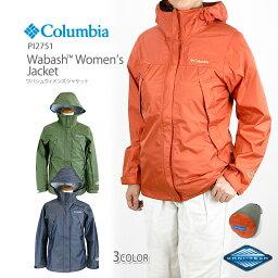コロンビア 【10%OFF!】コロンビア ジャケット マウンテンパーカーCOLUMBIA PL2751 WABASH WOMEN'S JACKET ワバシュ ウィメンズ ジャケット レディース レインウェア