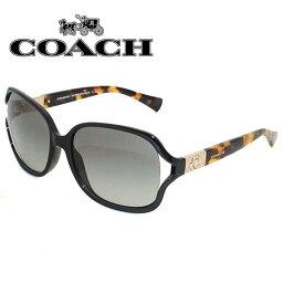 コーチ コーチ COACH サングラス グローバルモデル UVカット レディース [0HC8121-526311]