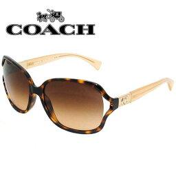 コーチ コーチ COACH サングラス グローバルモデル UVカット レディース [0HC8121-526413]
