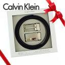 カルバンクライン ベルト(メンズ) カルバンクライン Calvin Klein cK メンズ ベルトセット [CK-74310]