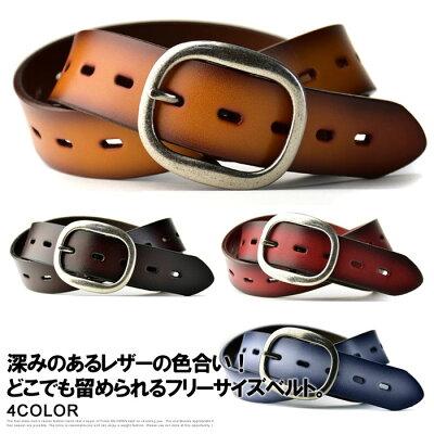 ベルト メンズ 本革 ビンテージ染色 センターラインホール フリーサイズ【Z2A】