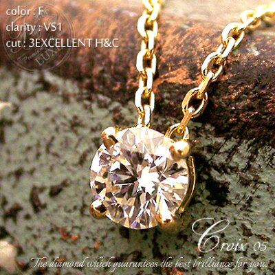 K18 ダイヤモンド 0.5ct ネックレス[Croix 05] [F VS1 3EXCELLENT H&C]FLAGS フラッグス ネックレス 一粒 ダイヤ ダイヤモンド 4本爪