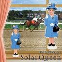 ソーラークイーン Kikkerland ソーラークイーン ダービーエディション 2031DBL/Solar Queen Derby Blue(DTL)【ポイント10倍/在庫有】【4/21】【あす楽】