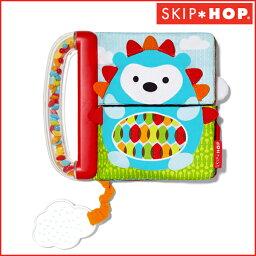 布絵本 SKIP HOP(スキップホップ) 【ミックス&マッチブック】 /布絵本/布えほん/布おもちゃ/おもちゃ/ラトル/玩具/