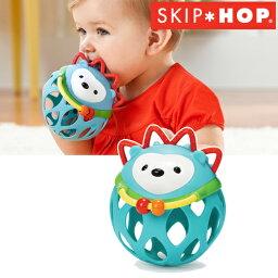 オーボール 正規品 SKIP HOP(スキップホップ) ロールアラウンド・ラトル [ヘッジフォッグ] [あす楽対応] オーボール ガラガラ おもちゃ ラトル 玩具