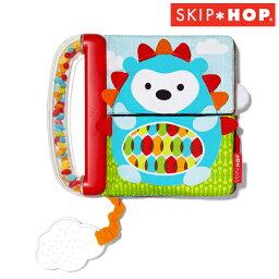 布絵本 SKIP HOP(スキップホップ) [ミックス&マッチブック] [あす楽対応] 布絵本 布えほん 布おもちゃ おもちゃ ラトル 玩具
