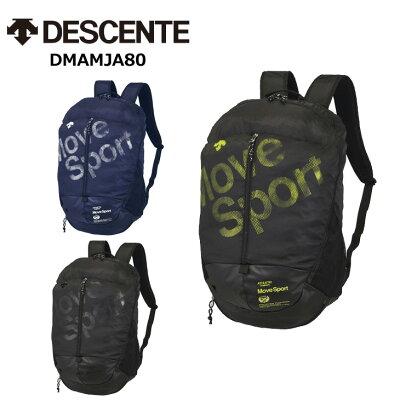 6eed387e718b デサント (DESCENTE ) ツアーバックパック (DMAMJA80) MOVE sports 通学 部活 スポーツ バッグ