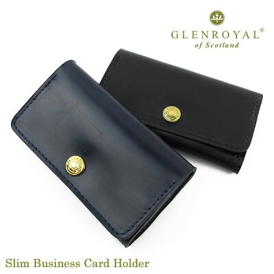 GlenRoyal 名刺入れ Slim Business Card Holder 03-6131 グレンロイヤル〔FL〕