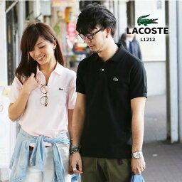 ラコステ Lacoste L1212 ポロシャツ 半袖 メンズ ≪日本製≫〔ST〕【SCR】【送料無料】