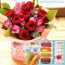 スイーツ付フラワー 花とスイーツのセット20本バラスタンディングブーケ+フィナンシェ&「ウェッジウッド」ティーバッグセット 9個 WEDGWOOD(ウェッジウッド) 送料無料生花 花束 メッセージカード花瓶いらずの花束 花 プレゼント 贈り物誕生日 記念日 お祝い 送別 FKAA
