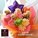テディベア テディベア 5匹 バルーン&くまアレンジメント 造花ガーベラ入り 可愛い 花 ギフト めちゃくちゃ可愛い くま束 クマ束 ベアブーケ くまたば ぬいぐるみ プレゼント 誕生日 サプライズ 送料無料