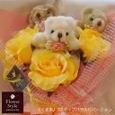 テディベア 花屋スタッフが作る くま束 3匹バラ 造花バラ テディベア花束 くま束 クマ束 ベアブーケ クマタバ くまたば ぬいぐるみ プレゼント 誕生日 バレンタインデー ホワイトデー サプライズ