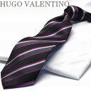 ヒューゴバレンチノ HUGO VALENTINO【ネクタイ】 TYPE-184/ピンクパープル/ブラック/ストライプ