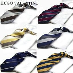 ヒューゴバレンチノ ブランドネクタイ/HUGO VALENTINO/C1set/シルク100%