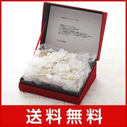 プリザーブドフラワー 電報 電報 結婚式 誕生日 プリザーブドフラワー お祝い電報 祝電 送料無料 【プリザーブドREDBOX ホワイト】