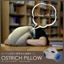 OSTRICH PILLOW OSTRICH PILLOW オーストリッチピロー 携帯用 まくら お昼寝 クッション オフィス 仮眠 スペイン STUDIO BANANA