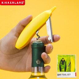トップバナナ ワインストッパー monkey bar tool set モンキーバーツールセット ワインオープナー コルクスクリュー コイルカッター ワインストッパー kikkerland キッカーランド