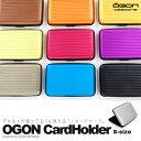 オゴン 【送料無料】【あす楽】OGON (オゴン) カードホルダー Sサイズ カードケースOGON(オゴン) 名刺入れOGON(オゴン)