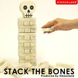 メキシカンスカルジェンガ 【ポイント10倍】stackthebones スタックザボーンズ ジェンガ kikkerland