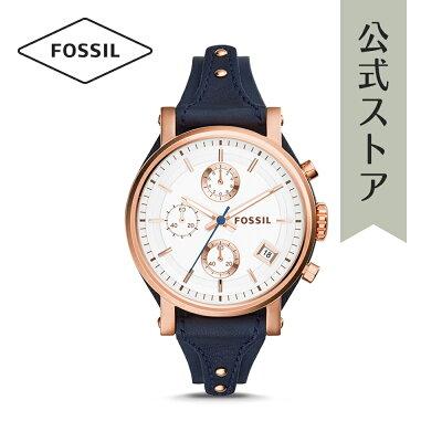 [1000円OFFクーポン+エントリーでP最大23倍/マラソン期間中]『公式ショッパープレゼント』フォッシル 腕時計 公式 2年 保証 Fossil レディース オリジナルボーイフレンド ES3838 クロノグラフ ORIGINAL BOYFRIEND
