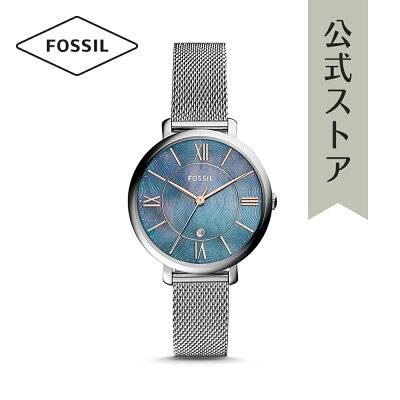 [1000円OFFクーポン+エントリーでP最大23倍/マラソン期間中]『公式ショッパープレゼント』フォッシル 腕時計 公式 2年 保証 Fossil レディース ジャクリーン ES4322 JACQUELINE