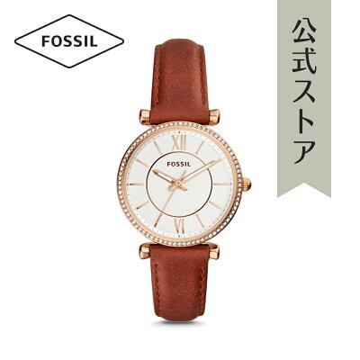 【エントリーでP最大23倍/マラソン期間中】『公式ショッパープレゼント』 25%OFF フォッシル 腕時計 公式 2年 保証 Fossil レディース カーリー ES4428 CARLIE