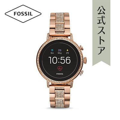 [1000円OFFクーポン+エントリーでP最大23倍/マラソン期間中]『公式ショッパープレゼント』ジェネレーション4 フォッシル タッチスクリーン スマートウォッチ 公式 2年保証 Fossil Smartwatch 腕時計 レディース ベンチャー FTW6011 VENTURE HR