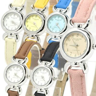腕時計 レディース アレサンドラオーラ AO-35 レディース腕時計 レディースウォッチ プチフェイスにライトなカラフルカラーの文字盤 ALESSANDRA OLLA 時計