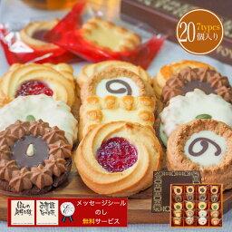 スイーツ 焼き菓子 人気ブランドランキング ベストプレゼント
