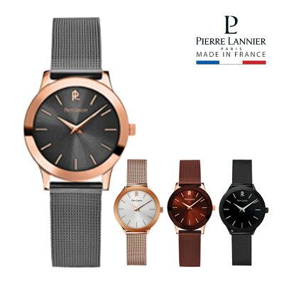 ピエールラニエ ピュアコレクションメッシュベルトウォッチ レディース腕時計 ステンレス 丸型 防水p050j928 p050j938 p050j948 p050j988