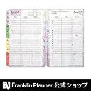 フランクリンプランナー 手帳 【クラッシックサイズ】【フランクリンプランナー リフィル 7穴】【ブルーム・ウイークリー・リフィル (英語版) 1週間2ページ】【手帳 システム手帳 フランクリン2017年1月】 532P17Sep16